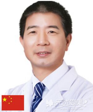 刘杰伟 广州曙光整形医院专家