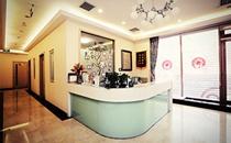 北京艺美整形医院护士站