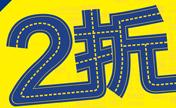 深圳富华整形9月有啥优惠?达拉斯隆鼻五项全包仅需10800元