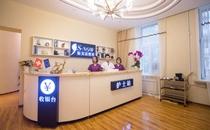 哈尔滨斯美诺医疗美容护士站