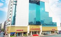杭州美莱整形医院大楼