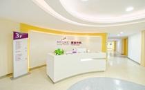 杭州美莱整形医院美容外科