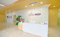 杭州美莱整形医院美容牙科