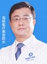 广州海峡整形医生李希军