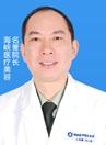 广州海峡整形医生谭新东