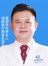 广州海峡整形专家闫爱跃