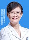 广州海峡整形医生王玉燕
