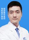 广州海峡整形医生郭栋