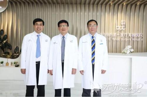 邢新加盟北京联合丽格全城招募眼修复案例