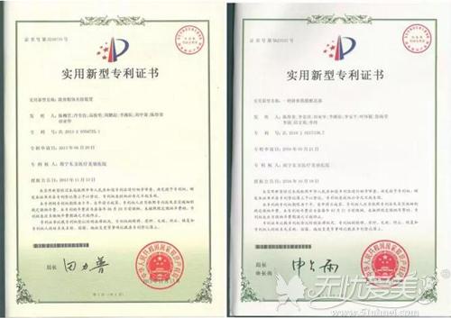 获得国家专利技术保驾护航
