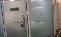 西安尤美医疗美容恢复室