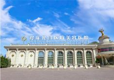 北京玲珑梵宫整形美容医院