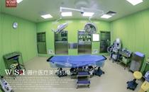 天津薇什整形医院手术室