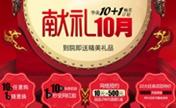 新疆华美10月整形优惠双眼皮仅需666元还有名医团队亲诊