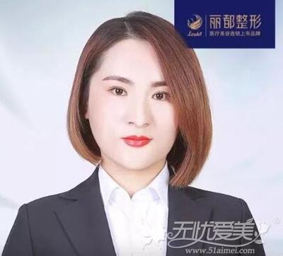 太原丽都注射美容专家赵霞