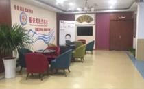 济南蔡景龙整形医院休息区