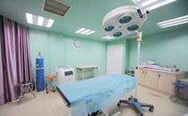 河源曙光整形医院手术室