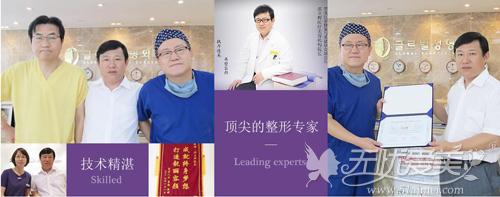 大庆哪里有做双眼皮费用便宜一点的医院