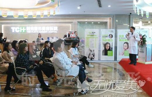 重庆时光院长罗东辉在祛斑沙龙现场做讲解