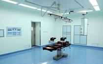 东莞美极整形医院手术室