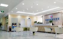 成都军建医院整形美容大厅