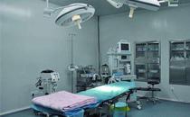 北京伊美康整形手术室