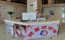 衢州梵星医疗美容医院前台大厅