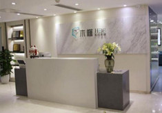 重庆木槿整形美容医院