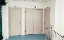 沈阳孙晓莹整形医院手术室