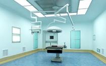 南宁凌宏量整形医院手术室