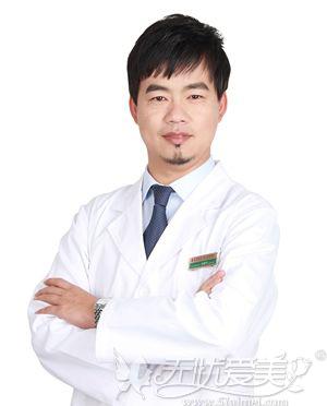 北京叶子整形美容医院注射中心主任田博文