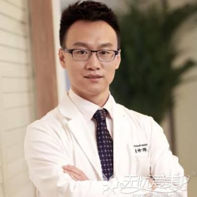 北京协和医科大学微整形医生罗谦