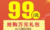 东莞南城知美11月变美遇上11.11 购物不如购2580元美颜套餐