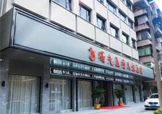 梅州曙光整形医疗美容医院