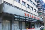 梅州曙光整形美容医院