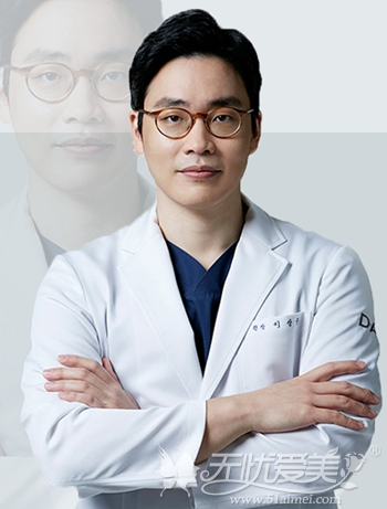 李相雨 上海DA美联臣整形医院韩方院长