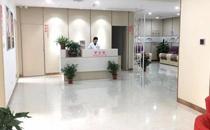 武汉美邺医疗美容护士站