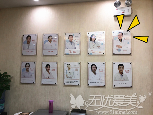 西安顺美整形医院专家团队展示