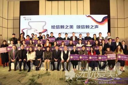 杭州美莱联手艾尔建举办保妥适正品联盟授证仪式