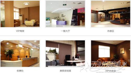 杭州时光整形环境展示