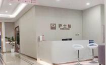 广州积美整形医院护士站