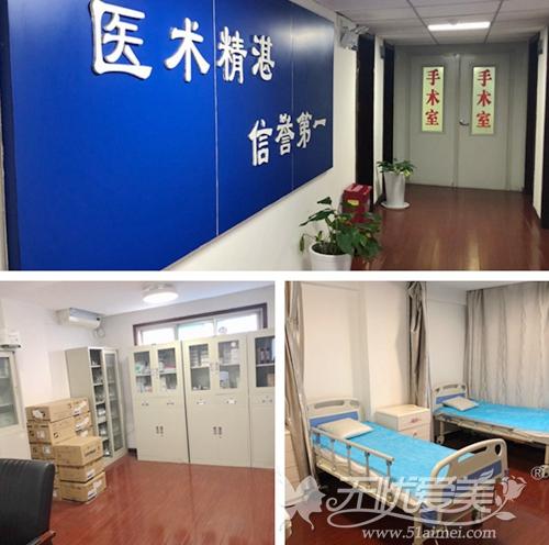 西安西美整形医院手术室、恢复室