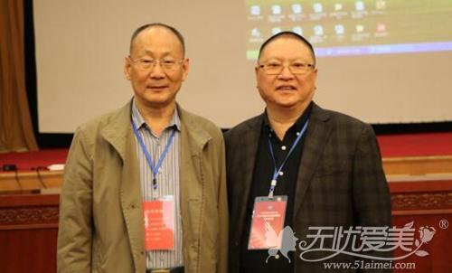 温州星范整形陈乃波与浙江整形美容协会秘书长李自明