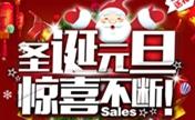 武汉卓美圣诞元旦双节同庆皮秒体验卡980元还免费送玻尿酸