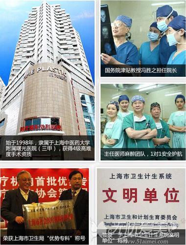 上海哪里可以做下颌角整形?具有四级手术资质的时光不错