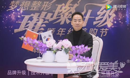 无忧爱美网专访南宁梦想特聘医生唐新辉