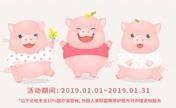 韩国首尔丽格2019年1月整形优惠开启除皱7000元起