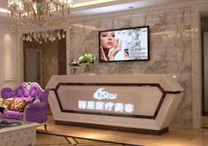 武汉丽星医疗美容医院
