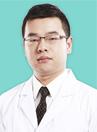 广州塑妍整形医生王明华