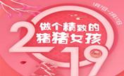上海伊莱美2019优惠价格表为你奉上 自体脂肪填充面部8800元